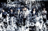 UVERworld、2/1にニュー・シングル『一滴の影響』リリース決定!
