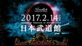 Versailles、2/14に開催する日本武道館公演の特設サイトがオープン!
