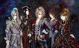 Versailles、2/14に開催する初の日本武道館公演に総勢70名のクワイア(合唱団)参加決定!