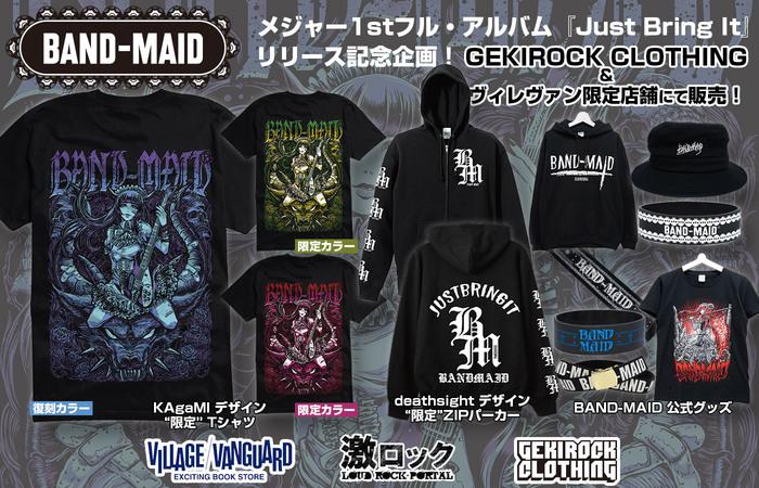 BAND-MAID、メジャー1stフル・アルバム『Just Bring It』のリリースを記念し、復刻&限定カラーTシャツ&限定ZIPパーカーがゲキクロ、VV限定店舗にて本日より販売開始!