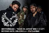 浜松ハードコア・シーンの雄、BEYOND HATEのインタビュー公開!スリリングなリリックとNYHC直系サウンドを中心に展開する漢気漲る6年ぶりのニュー・アルバムを本日リリース!