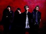 """BLUE ENCOUNT、12/29(木)22時~""""SCHOOL OF LOCK!""""にてニュー・アルバム『THE END』収録曲「HEART」フル・バージョンのラジオ初オンエア決定!"""