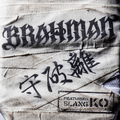 brahman_jk.jpg