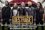 イタリアの変態テクニカル・バンド、DESTRAGEのインタビュー公開!エクストリームな超絶テクはそのままに、多彩且つ異様な才能で新たな方向性も見せた成熟の4thアルバムをリリース!