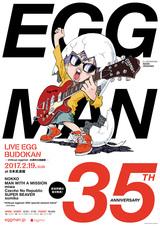 渋谷eggman35周年記念ライヴ、2/19に日本武道館にて開催決定! 第1弾出演アーティストにMAN WITH A MISSIONら発表!