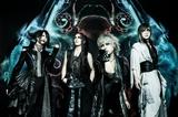 鬼才ギタリストLeda擁する規格外4ピース Far East Dizain、5-6月に東名阪にてワンマン・ツアー開催決定!