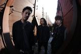 ROOKiEZ is PUNK'D、1/18にリリースする10thシングル『轍 -wadachi- / ever since』の最新ヴィジュアル公開!