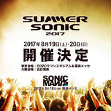 SUMMER SONIC 2017 & SONIC MANIA、来年8月に開催決定!