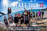 "SiM×coldrain×HEY-SMITH合同企画""TRIPLE AXE TOUR'17""フロントマン座談会含む特設ページ公開!史上最大規模となる全国10都市で1~2月に開催!"