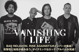 BAD RELIGION、RISE AGAINSTらのメンバーによる新バンド、VANISHING LIFEのインタビュー公開!攻撃性と知性が絡み合う1stアルバムを明日リリース!