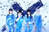 """激情&脱力系アイドル・ユニット""""ゆくえしれずつれづれ""""、3月初旬に2ndシングルのリリース決定! 全国7都市ワンマン・ツアーも開催!"""
