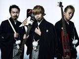 10-FEET、2/1にリリースするニュー・シングル『ヒトリセカイ×ヒトリズム』より「火とリズム」のMV公開!