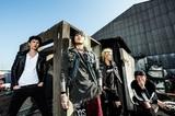 RADIOTS、5thアルバム『CHEERIO』レコ発ツアー・ファイナル・シリーズ大阪&名古屋公演にMONOEYESの出演決定!