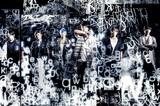 UVERworld、2/1にリリースするニュー・シングル表題曲「一滴の影響」のMV(Short ver.)公開!