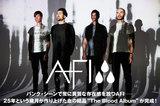 "AFIのインタビュー公開!攻撃性と耽美性を兼ね備えた独特のAFI節が炸裂する、結成25年の歳月が凝縮された渾身のセルフ・タイトル作""The Blood Album""を1/20リリース!"