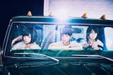 """あゆみくりかまき、2/15に新宿ReNYにて開催されるライヴ・イベント""""Girls×Girls Vol.4""""に出演決定! バンドじゃないもん!と対バン!"""