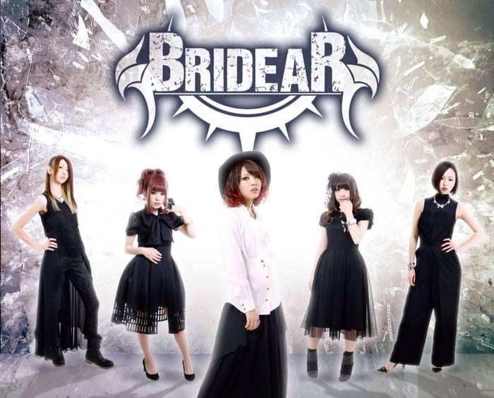 実力派ガールズ・メタル・バンド BRIDEAR、3/15に初のDVD付きEP『RISE』リリース決定! ヨーロッパ&国内ワンマン・ツアーも開催!