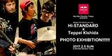 Hi-STANDARD、新曲レコーディング現場を追ったドキュメンタリー写真展がレッドブル・スタジオ東京にて1日限定開催決定!