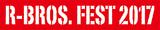 """RIZE、あゆみくりかまきら出演! 3/29-30に恵比寿LIQUIDROOMにて""""ロック兄弟""""発の音楽フェス""""R-BROS.FEST 2017""""開催決定!"""