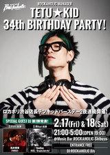 KenKen(RIZE/Dragon Ash etc)、浅井博章(FM802)ゲスト出演決定!2/17(金)、18日(土)渋谷Music Bar ROCKAHOLIC店長TETU★KID 34th BIRTHDAY PARTYを2夜連続開催!