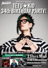 TAKE(FLOW)ゲスト出演決定!2/17(金)、18日(土)渋谷Music Bar ROCKAHOLIC店長TETU★KID 34th BIRTHDAY PARTYを2夜連続開催!