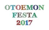 """3/17-20に大阪にて開催される""""OTOEMON FESTA 2017""""、第1弾出演アーティストにThe Winking Owl、眩暈SIRENら決定!"""