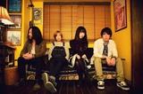 UNLIMITS、5thアルバム『U』よりライヴの熱気を閉じ込めた「最終列車」のMV公開!