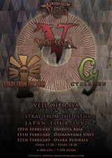 【フォロー&RTで応募】2月に開催のVEIL OF MAYA × STRAY FROM THE PATHのジャパン・ツアーに5組10名様をご招待! 主催者Cyclamenとともに、東阪3公演開催!