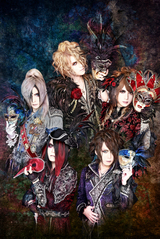 Versailles、2/14の日本武道館公演の来場者にプレゼントされるニュー・アルバム『Lineage ~薔薇の末裔~』の詳細発表! 全曲試聴&メンバーによる楽曲解説も!