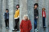 """XERO FICTION、PIZZA OF DEATH内レーベル""""Jun Gray Records""""よりニュー・アルバムのリリース決定!"""