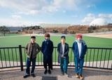 "04 Limited Sazabys、4/1-2に地元 名古屋にて開催する野外フェス""YON FES 2017""最終出演アーティストにThe BONEZ、coldrainら決定! 日割りも発表!"
