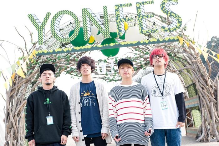 "04 Limited Sazabys、4/1-2に地元 名古屋にて開催する野外フェス""YON FES 2017""第2弾出演アーティストにWANIMA、NAMBA69ら決定!"
