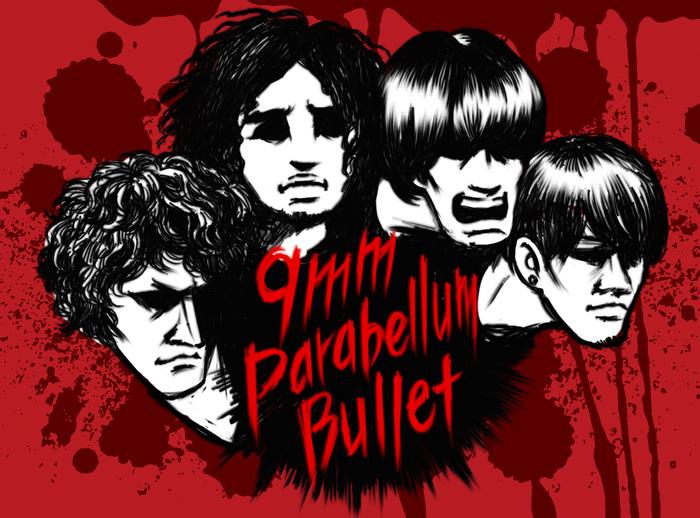 """9mm Parabellum Bullet、前作に続きTVアニメ""""ベルセルク""""第2期OPテーマの担当が決定!"""