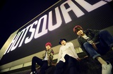 "HOTSQUALL、自主企画イベント""ONION ROCK FESTIVAL -CHIBA DE CARNIVAL 2017""の第1弾アーティストにBUZZ THE BEARS、BACK LIFTら決定!"