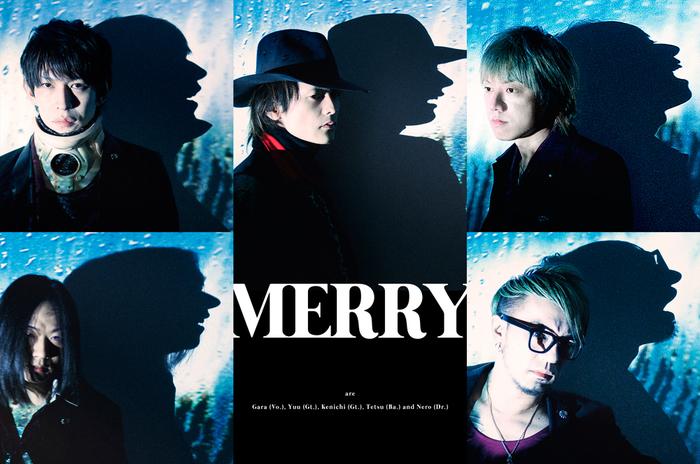MERRY主催3マン・イベントにsukekiyo、犬神サアカス團、メトロノームの出演が決定!
