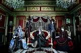 Versailles、2/14開催の日本武道館ワンマンにてニュー・アルバム『Lineage ~薔薇の末裔~』の数量限定販売が決定!