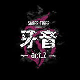 "EACH OF THE DAYS、Mary's Blood、exist†traceら出演! SABER TIGER主催イベント""牙音 act.2""、4/1に川崎CLUB CITTA'にて開催決定!"