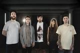 スペイン パンプローナで結成されたメタルコア・バンド DAWN OF THE MAYA、4/12に最新アルバム『Colossal』の国内盤リリース決定! ジャパン・ツアーも開催!