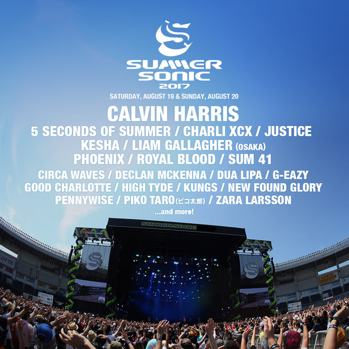 """""""SUMMER SONIC 2017""""、第1弾出演アーティストにSUM 41、GOOD CHARLOTTE、PENNYWISE、NEW FOUND GLORYら決定!"""
