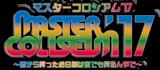 "PAN×SABOTEN共催フェス""MASTER COLISEUM'17""、タイムテーブル公開!"