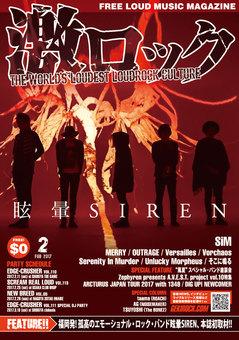 memaisiren_cover.jpg