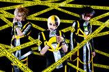 再始動を果たしたメトロノーム、3/15にリリースするニュー・アルバム『CONTINUE』の詳細発表! 新ヴィジュアルも公開!