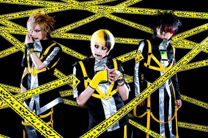 再始動を果たしたメトロノーム、3/15にリリースするニュー・アルバム『CONTINUE』より「強くてNEW GAME」のMV公開!