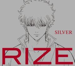 rize_gentei_jk.jpg