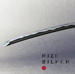 rize_tsujo_jk.jpg