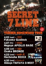 SECRET 7 LINE、新体制後初となるツアーのゲストにNorthern19、SHIMA、HOTSQUALL、THE CHERRY COKE$ら決定!