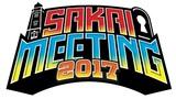"""SAKAI MEETING 2017""、第1弾アーティストにSiM、locofrank、Xmas Eileen、STOMPIN' BIRDら決定!"