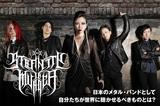 新世代シンフォニック・デス・メタル・バンド、Serenity In Murderのインタビュー公開!日本のメタル・バンドとしての独自性を打ち出した、壮大且つ緻密な最新作を2/8リリース!