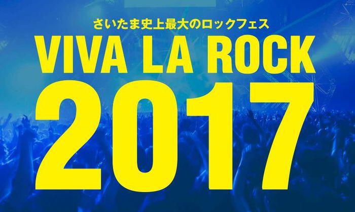 """VIVA LA ROCK 2017""、第4弾出演アーティストにUVERworld、MONOEYESら決定!"