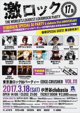 3/18(土)東京激ロックDJパーティー111回目記念@渋谷asia豪華3ステージのフロアマップ公開!出張Music Bar ROCKAHOLICも決定!